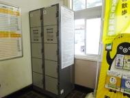 DSC01948大磯駅コインロッカー