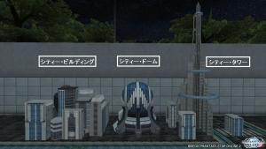 シティー・ビルディング、ドーム、タワー