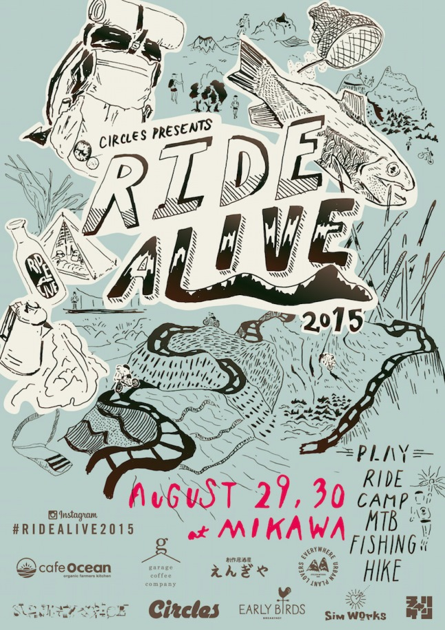 ridealive2015_poster-01.jpg