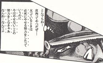 hiniku.jpg