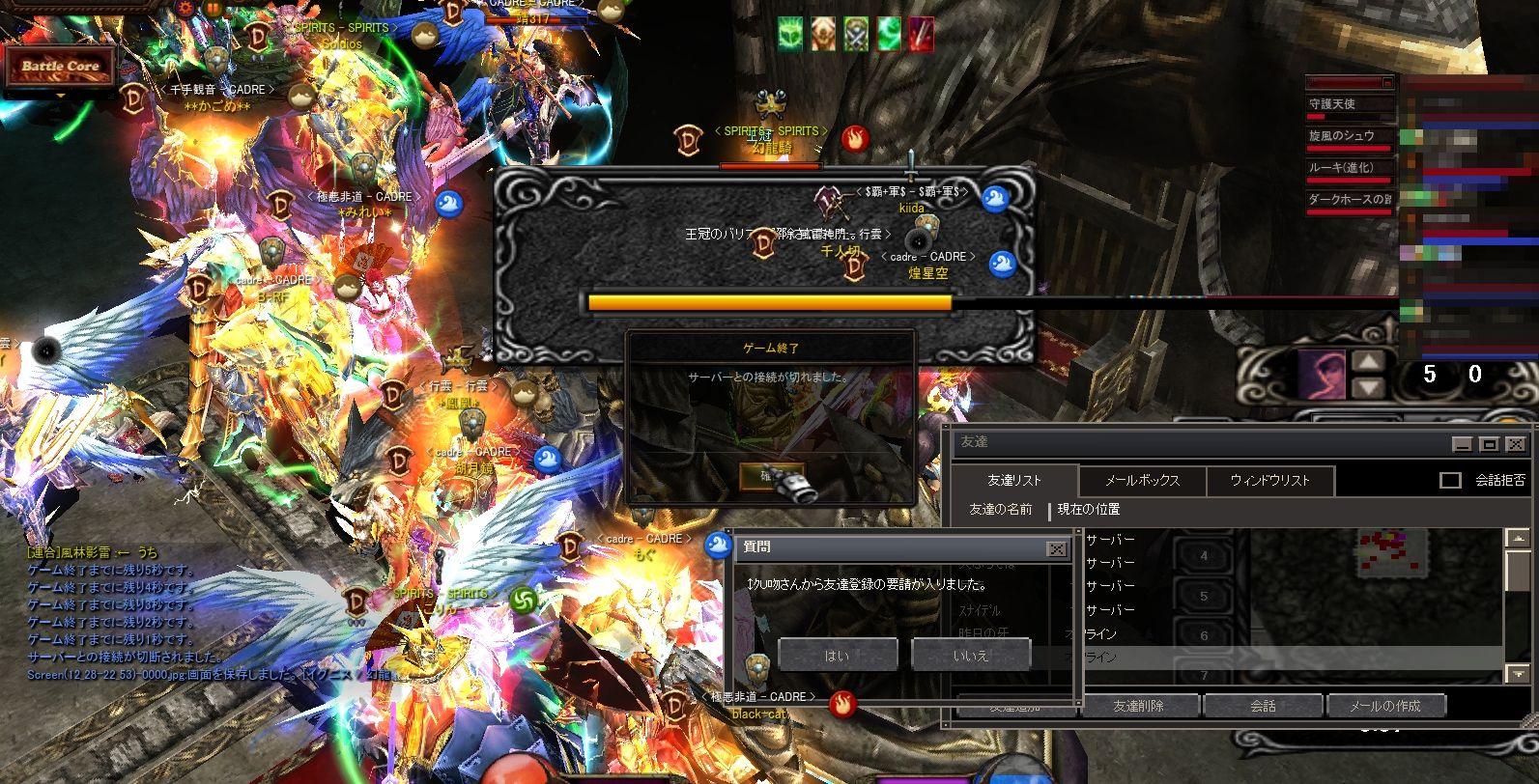 Screen(12_28-22_53)-0000001.jpg