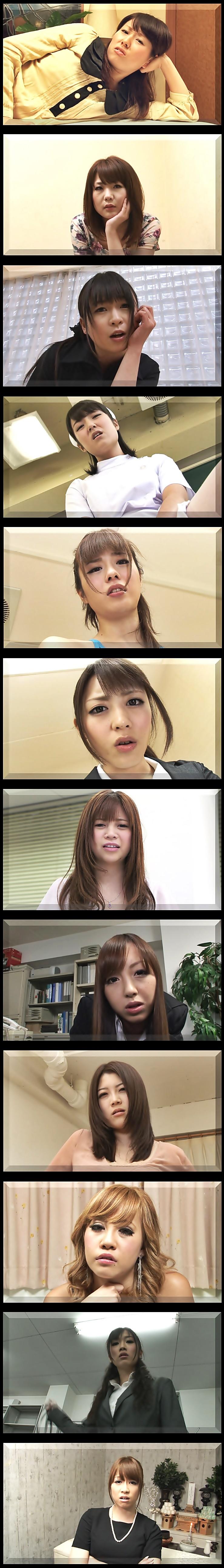 表情フェチ12選