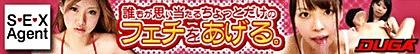 亀頭手コキサンプル