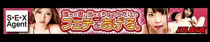亀頭手コキ厳選