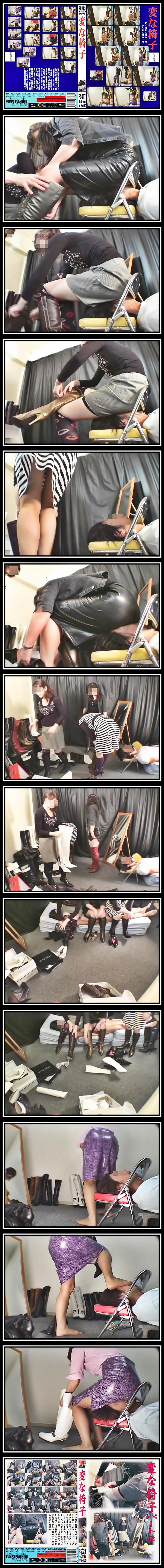 変な椅子14選