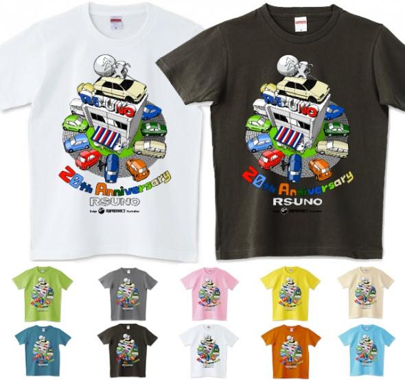 RS UNO 20周年記念Tシャツ