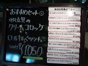 Akashia_1402-102.jpg
