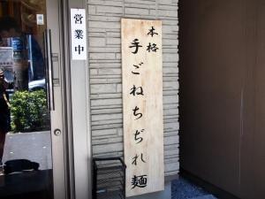Mikasa_1507-102.jpg
