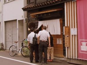 Sanku_1508-203.jpg