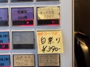 Sanku_1508-204.jpg