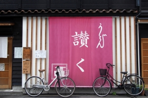 Sanku_1508-211.jpg