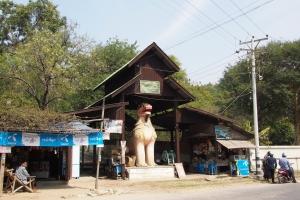 Sagaing_Hill_1502-205.jpg