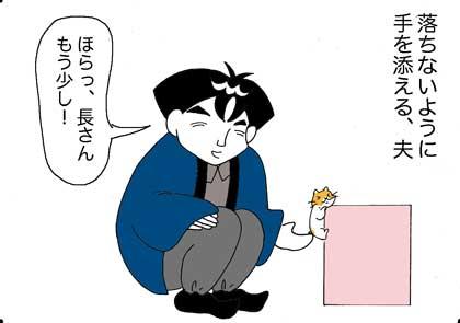 クライマー5