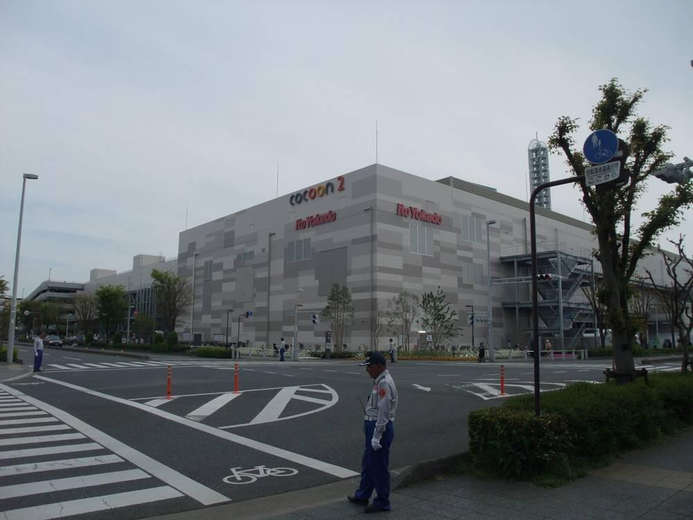 2015年4月24日 コクーンシティ 開業