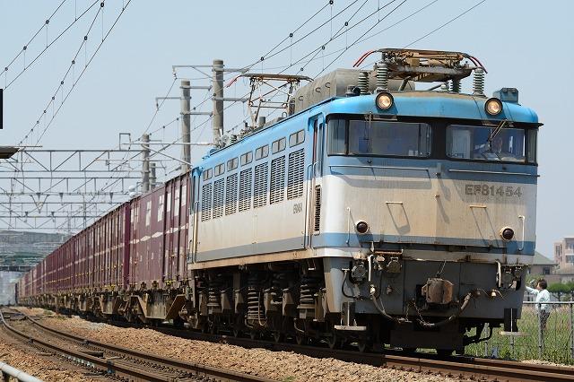 EF81454.jpg
