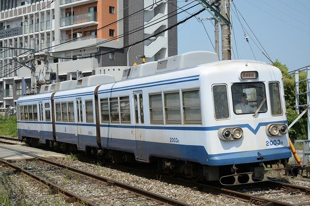 chikutetsu2003-2.jpg