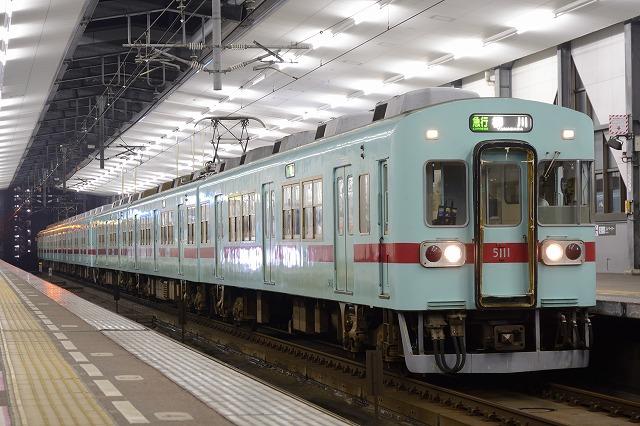 nishitetsu5111F+5135F.jpg