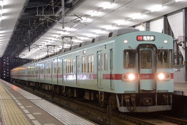 nishitetsu5129F+5139F.jpg