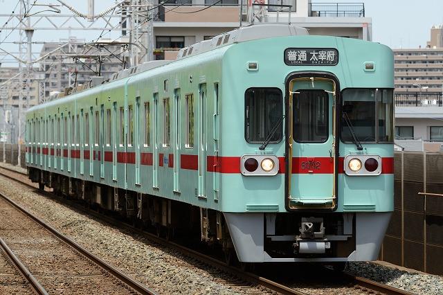 nishitetsu6002F.jpg