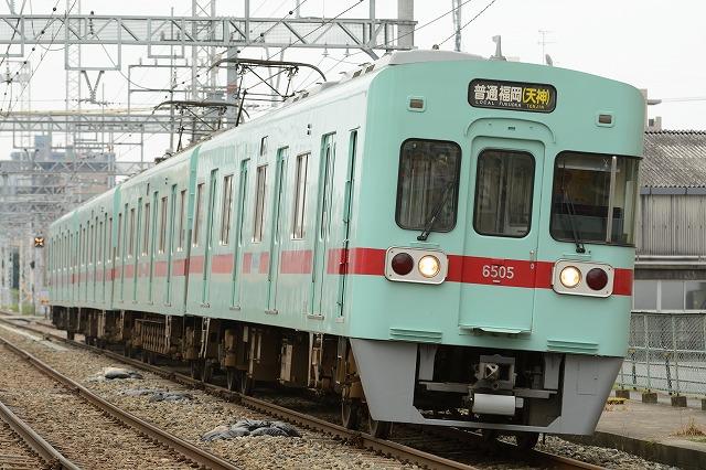 nishitetsu6005F.jpg
