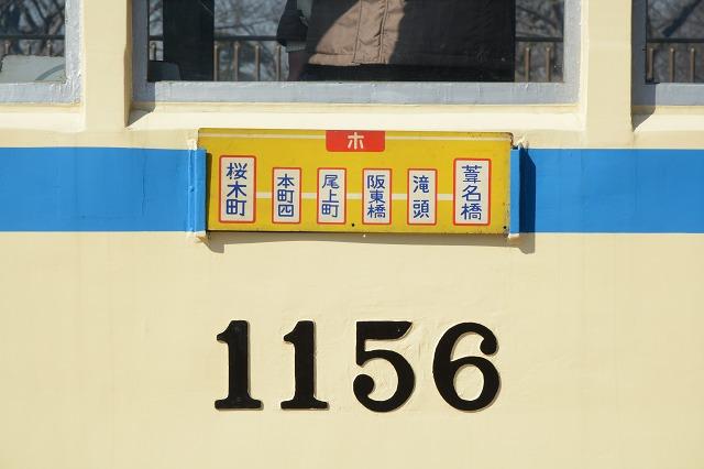 yokohama1156-20.jpg