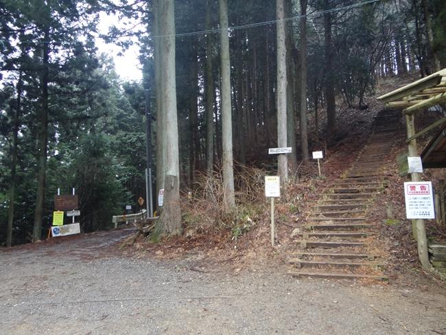 c 登山道