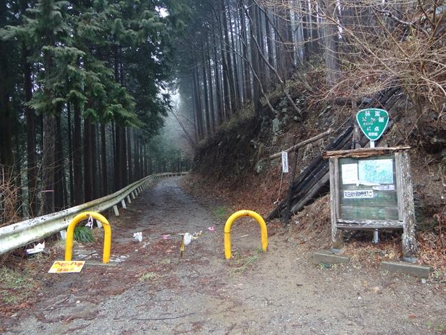 d 生藤山へ