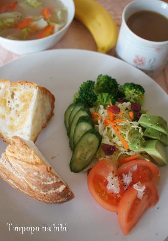成人の日朝ごパン