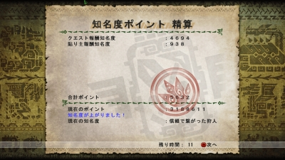 mhf_20150322_215121_742.jpg