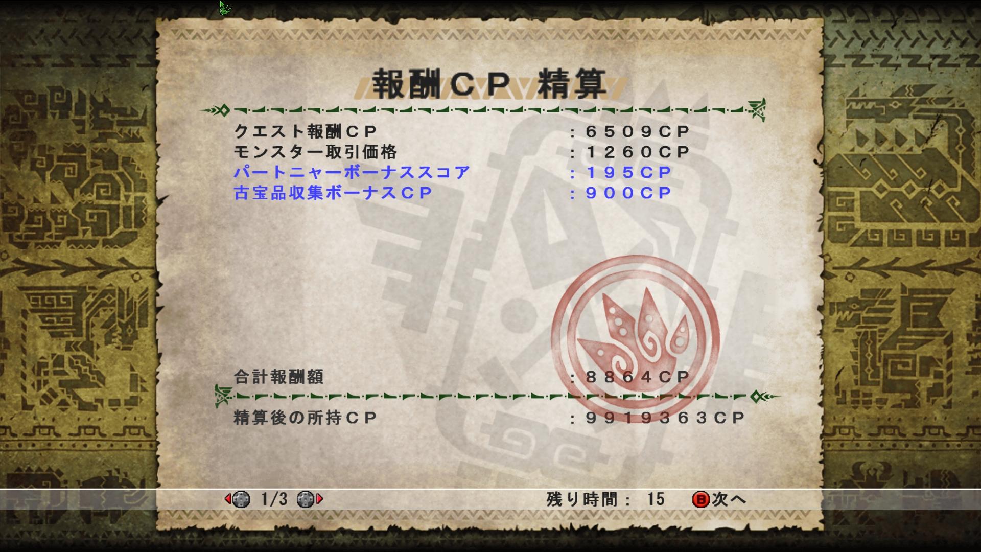 mhf_20150507_172240_327.jpg