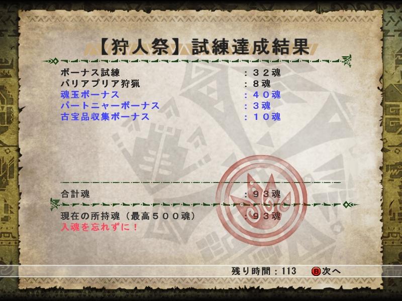 mhf_20150518_221642_941.jpg