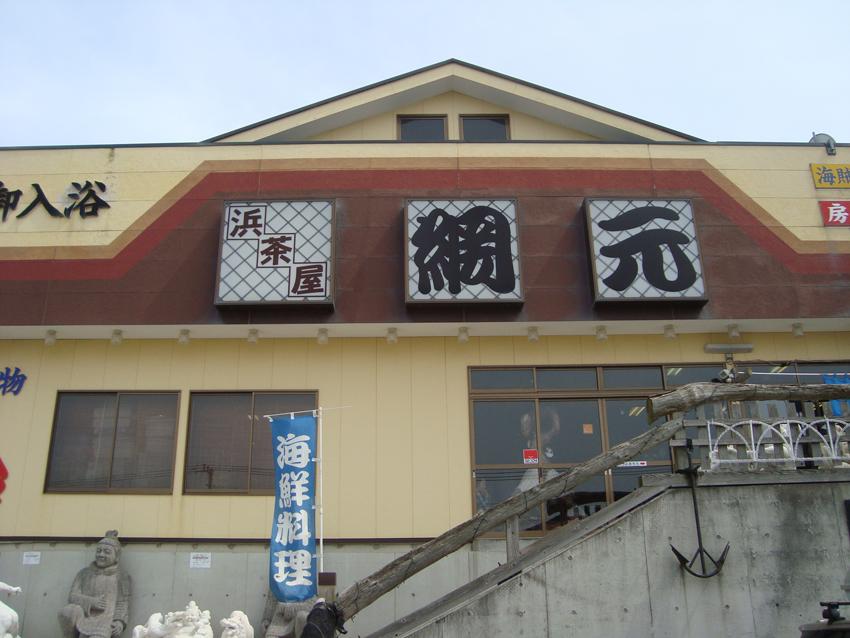 99ri_15_0412 (24)
