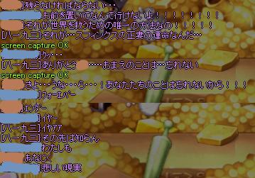 2015_03_26_07_20_11_000EXa.png