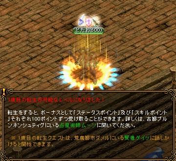 RS0080.jpg