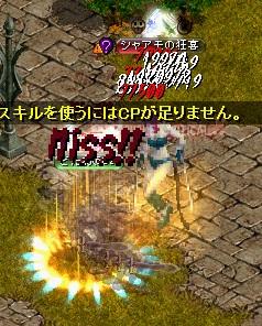 RS0086.jpg
