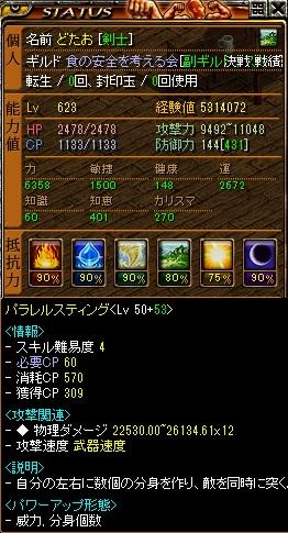 RS0087.jpg