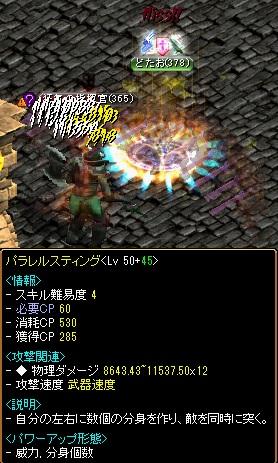 RS0089.jpg