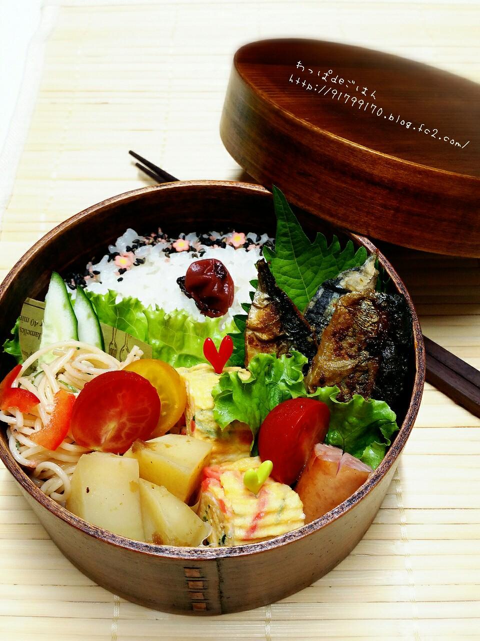 秋刀魚の柚子胡椒焼き弁当
