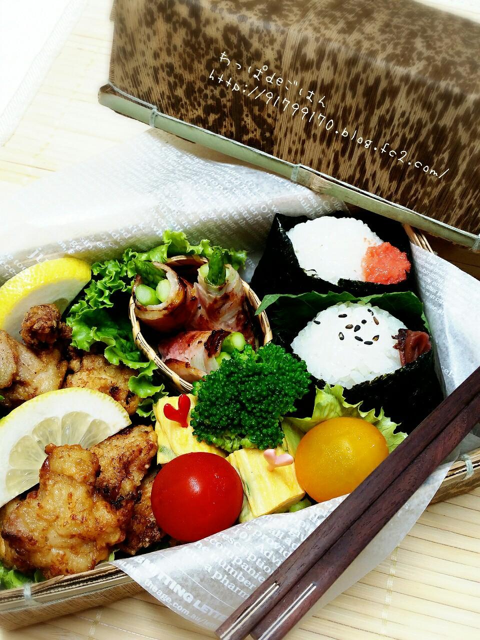 竹籠deおむすびと鶏の唐揚げ弁当