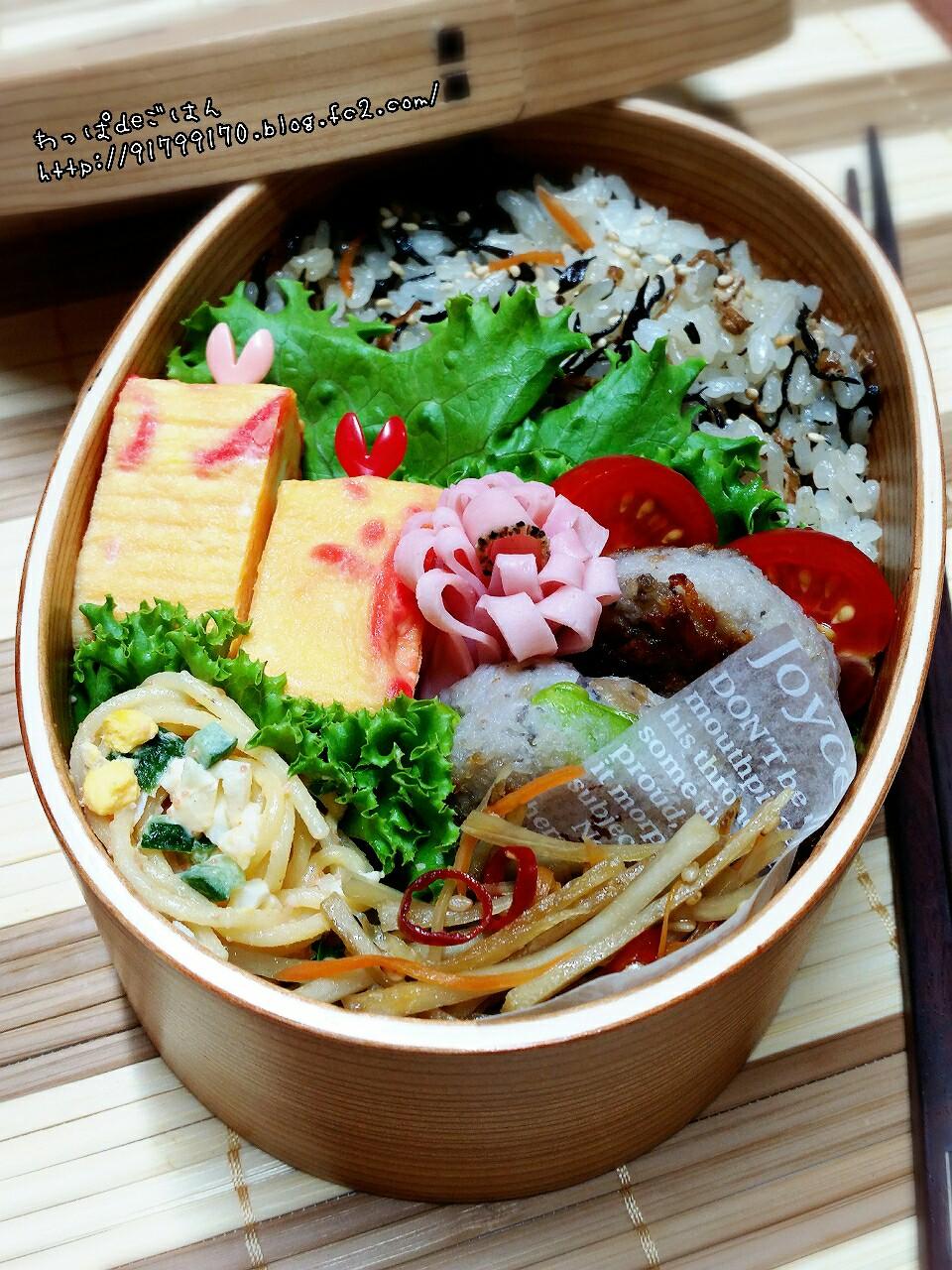 ひじきご飯と海老の蓮根饅頭弁当
