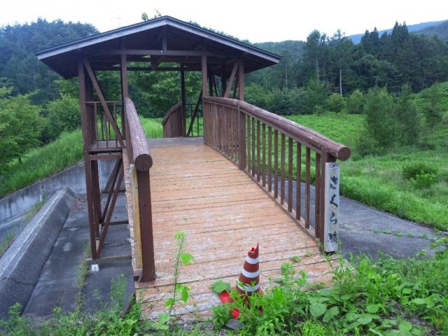 さくら橋 (2)
