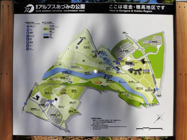 烏川吊り橋 (10)