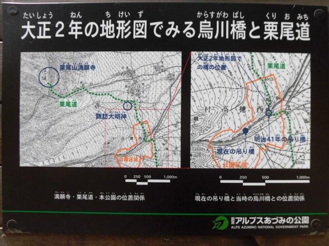 烏川吊り橋 (13)