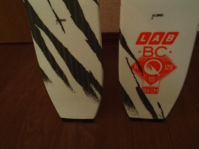 Q-BC LAB6