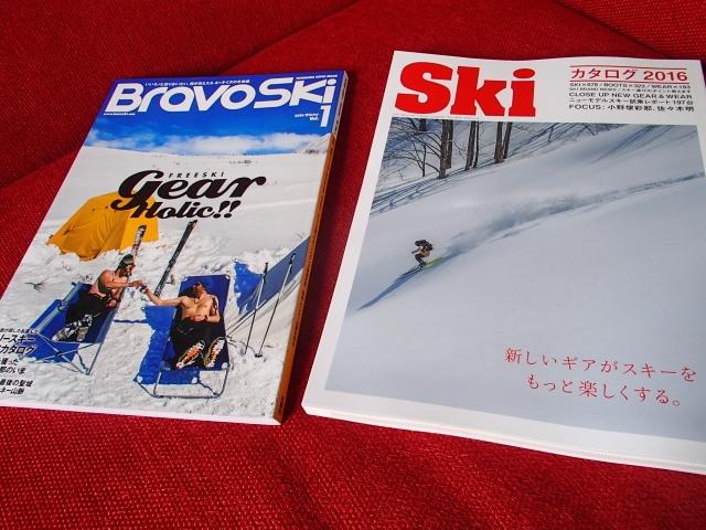 15-16カタログ雑誌