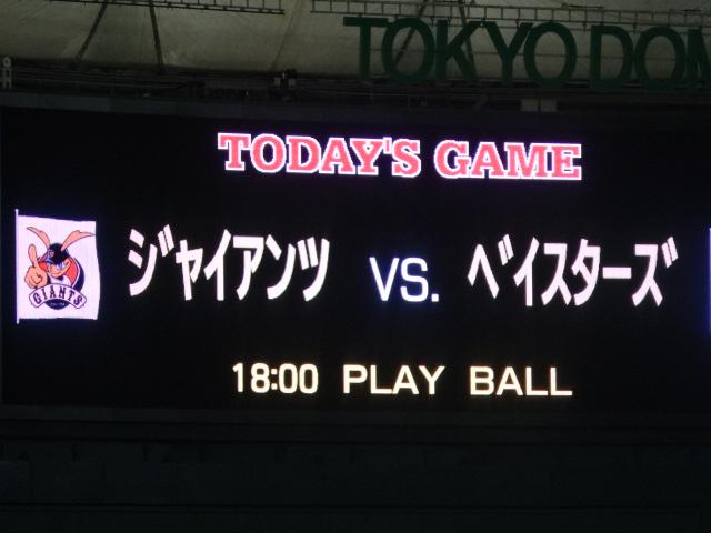 野球 018