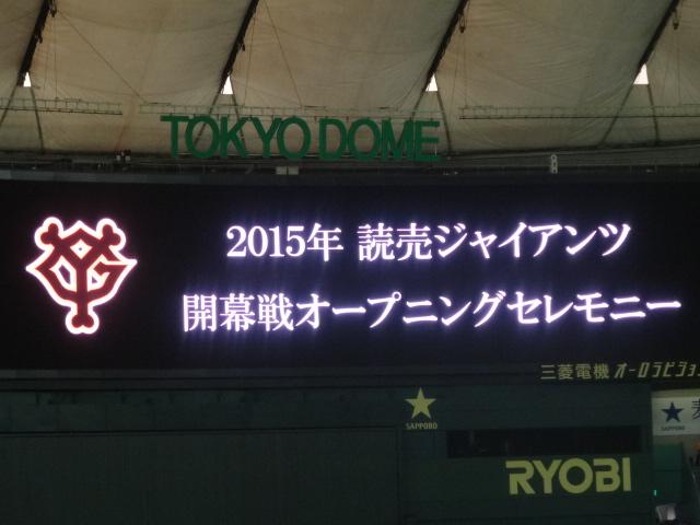 野球 026