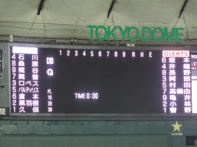 野球 063