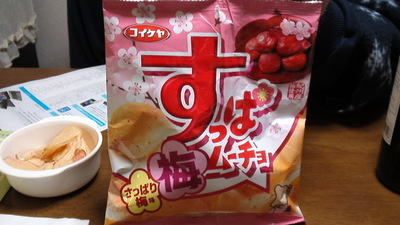 middle_1422267879お菓子