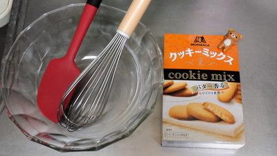 ケーキミックス3